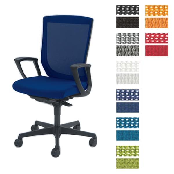 オカムラ チェア ESCUDO(エスクード) mesh (メッシュタイプ) ブラックシェル ハイバック リング肘 双輪キャスター ランバーサポート ハンガー付き [オフィスチェア 事務用チェア オフィス家具 チェア 椅子 イス 事務椅子 デスクチェア パソコンチェア 高機能]