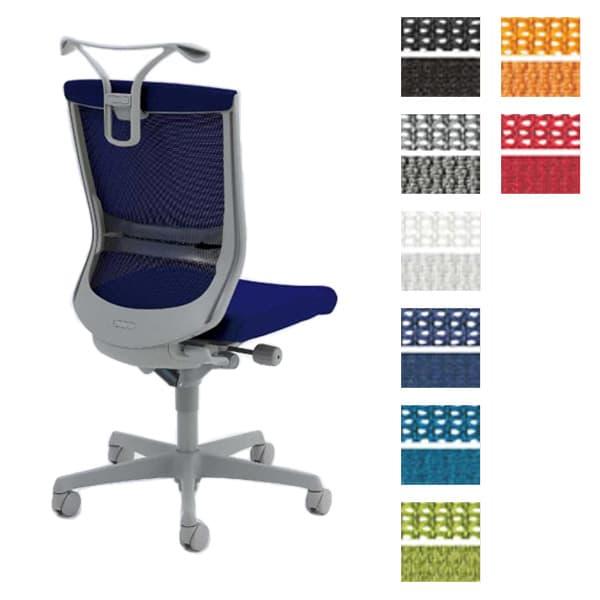 オカムラ チェア ESCUDO(エスクード) mesh (メッシュタイプ) グレーシェル ハイバック 肘なし 双輪キャスター ランバーサポート ハンガー付き [オフィスチェア 事務用チェア オフィス家具 チェア 椅子 イス 事務椅子 デスクチェア パソコンチェア 高機能]