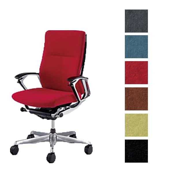 オカムラ チェア Duke(デューク) ハイバックタイプ ポリッシュフレーム 布 [オフィスチェア 事務用チェア オフィス用品 オフィス用 オフィス家具 チェア 椅子 イス 事務椅子 デスクチェア パソコンチェア 高機能]