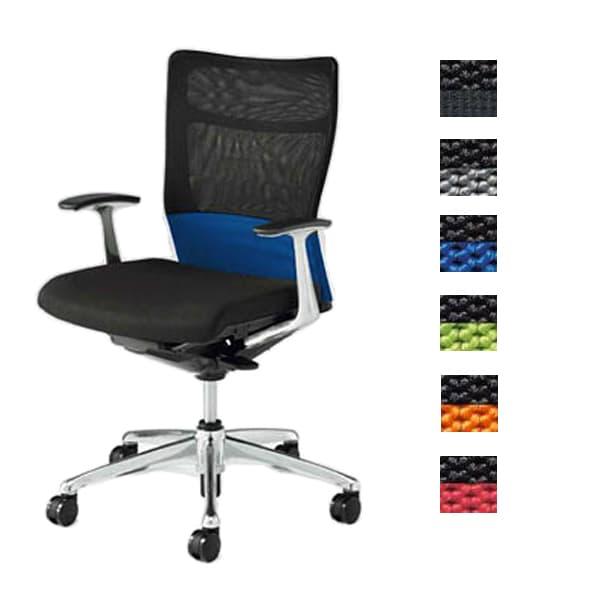 オカムラ チェア Feego mesh(フィーゴメッシュ) スタンダードタイプ 固定肘 ポリッシュ [オフィスチェア 事務用チェア オフィス用品 オフィス用 オフィス家具 チェア 椅子 イス 事務椅子 デスクチェア パソコンチェア 高機能]
