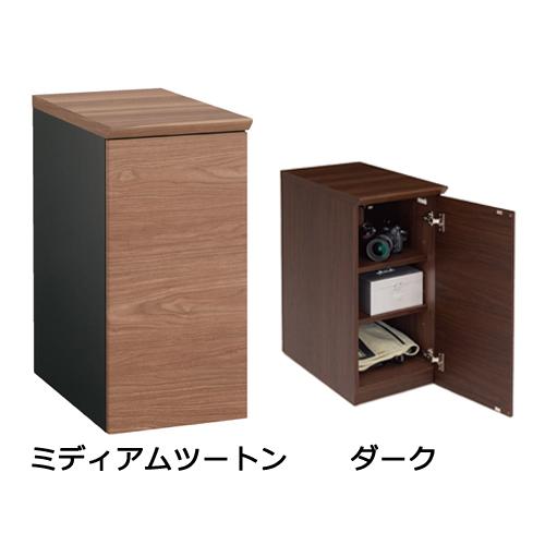 オカムラ ファルテII サブデスク ワイヤリングデスク用 8CAG1C