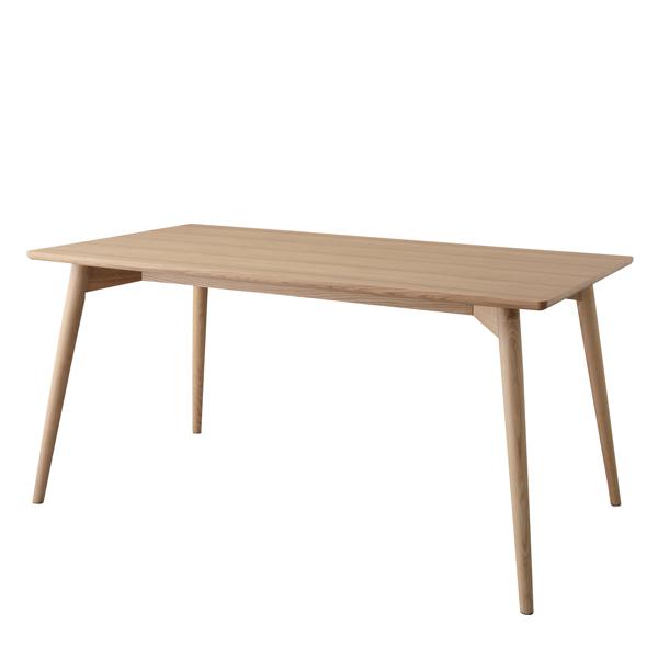 東谷 カラメリ ダイニングテーブル KRM-150NA [ AZUMAYA 北欧 おしゃれ テーブル 天然木 モダン シンプル ]