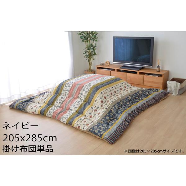 イケヒコ わらび こたつ布団 長方形大 205×285cm ネイビー WRB205285