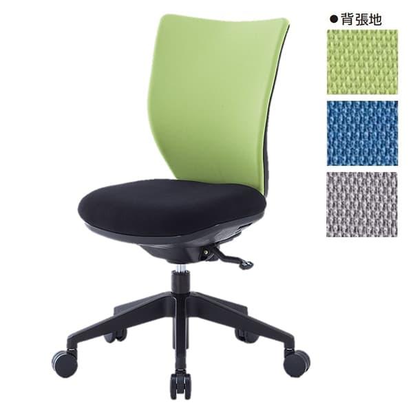 アイリスチトセ オフィスチェア オフィス回転チェア 3D Airシリーズ シンクロロッキングタイプ 肘なし 3DA-S45M0 [事務用チェア オフィス家具 チェア 椅子 イス 事務椅子 デスクチェア パソコンチェア スタンダード 高機能]