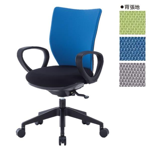 アイリスチトセ オフィスチェア オフィス回転チェア 3D Airシリーズ シンクロロッキングタイプ ループ肘 3DA-S45M1 [事務用チェア オフィス家具 チェア 椅子 イス 事務椅子 デスクチェア パソコンチェア スタンダード 高機能]