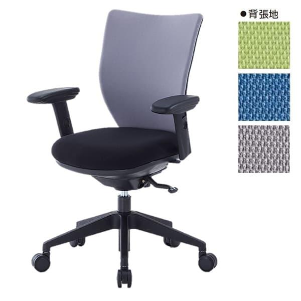 アイリスチトセ オフィスチェア オフィス回転チェア 3D Airシリーズ シンクロロッキングタイプ 可動肘 3DA-S45M2 [事務用チェア オフィス家具 チェア 椅子 イス 事務椅子 デスクチェア パソコンチェア スタンダード 高機能]