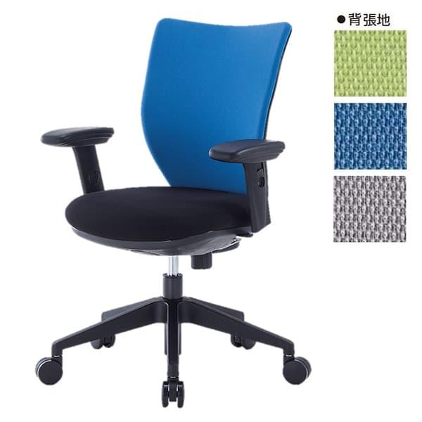 アイリスチトセ オフィスチェア オフィス回転チェア 3D Airシリーズ フリーロッキングタイプ 可動肘 3DA-45M2 [事務用チェア オフィス家具 チェア 椅子 イス 事務椅子 デスクチェア パソコンチェア スタンダード 高機能]