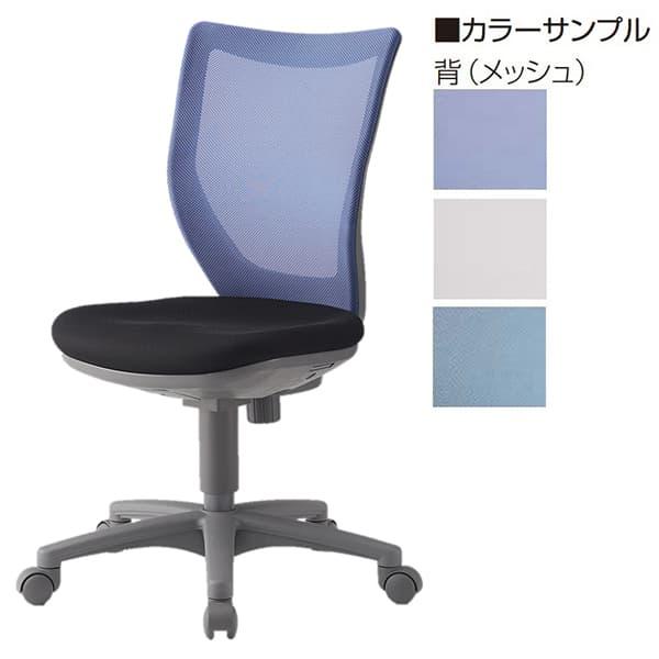 アイリスチトセ オフィスチェア オフィス回転チェア BIT-MXシリーズ スタンダードメッシュタイプ 肘なし BIT-MX45M0 [事務用チェア オフィス家具 チェア 椅子 イス 事務椅子 デスクチェア パソコンチェア スタンダード 高機能]