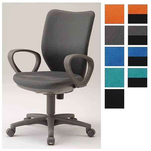 アイリスチトセ オフィスチェア オフィス回転チェア BIT-Xシリーズ ハイバックタイプ ループ肘 BIT-X45H1-F [事務用チェア オフィス家具 チェア 椅子 イス 事務椅子 デスクチェア パソコンチェア スタンダード 高機能]