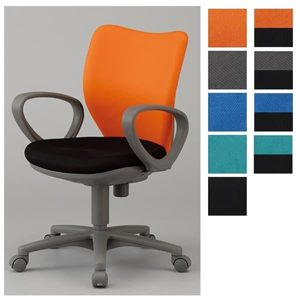 専門店では アイリスチトセ オフィスチェア オフィス回転チェア BIT-Xシリーズ ローバックタイプ ループ肘 BIT-X45L1-F スタンダード] BIT-X45L1-F [事務用チェア オフィスチェア ループ肘 オフィス家具 チェア 椅子 イス 事務椅子 デスクチェア パソコンチェア スタンダード], Goodsania:87b11a12 --- medicalcannabisclinic.com.au