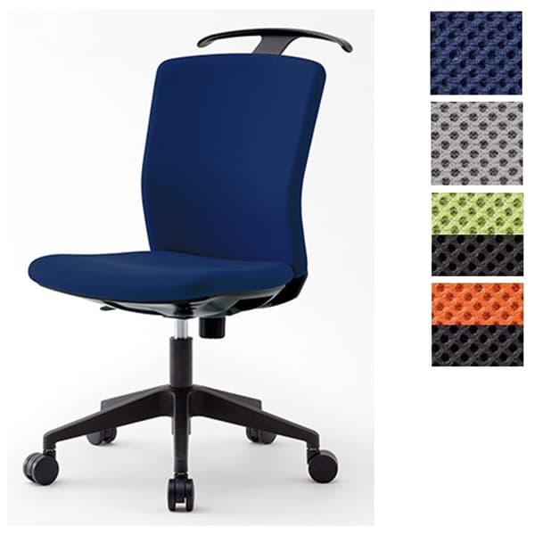アイリスチトセ オフィスチェア オフィス回転チェア ハンガー付回転イス HG-Xシリーズ フリーロッキングタイプ 肘なし CKR-46M0-F [事務用チェア オフィス家具 チェア 椅子 イス 事務椅子 デスクチェア パソコンチェア スタンダード 高機能]