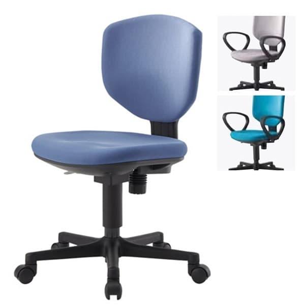 アイリスチトセ オフィスチェア オフィス回転チェア BIT-EXシリーズ 肘なし BIT-EX43L0-F [オフィスチェア 事務用チェア オフィス用品 オフィス用 オフィス家具 チェア 椅子 イス 事務椅子 デスクチェア パソコンチェア]