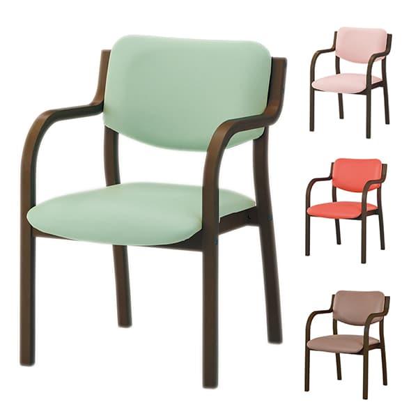 アイリスチトセ 食堂 ダイニングチェア リーズチェア 定番張地 ダーク W520×D567×H767(SH420)mm MD-V [福祉施設用家具 チェア 高齢者向け 老人ホーム 施設向け 施設用 介護 高齢者 食堂 椅子 いす スタッキングチェア オフィス家具]