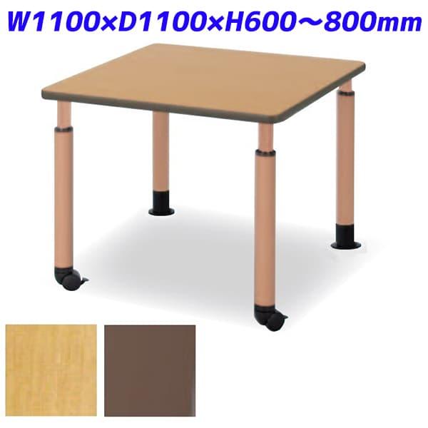 アイリスチトセ 食堂テーブル ダイニングテーブル DWTテーブルシリーズ CKV570タイプ スチール昇降脚 正方形 W1100×D1100×H600~800mm DWT-1111-CKV570CG [テーブル 福祉施設用家具 オフィス家具 オフィス用 オフィス用品]