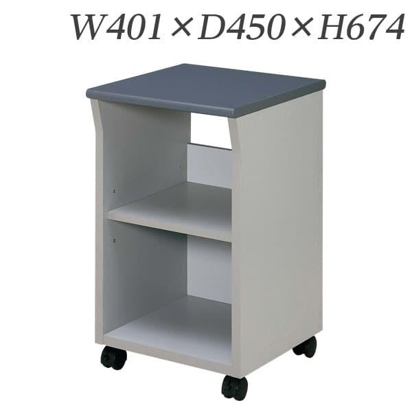 生興 プロジェクター台 会議サポートツール W401×D450×H674 TDP-4045LG [オフィスアクセサリー オフィス家具 オフィス用 オフィス用品]