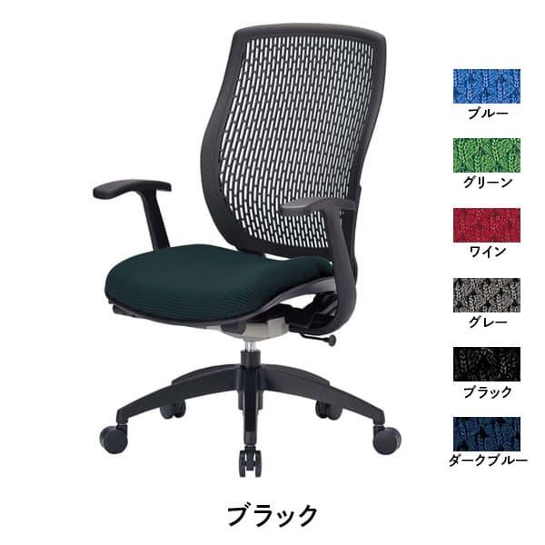 生興 メッシュバックチェアー MA-N1500Nシリーズ ハイバック 肘付 MA-N1535N [いす オフィスチェア 事務用チェア オフィス用品 オフィス用 オフィス家具 チェア 椅子 イス 事務椅子 デスクチェア パソコンチェア]