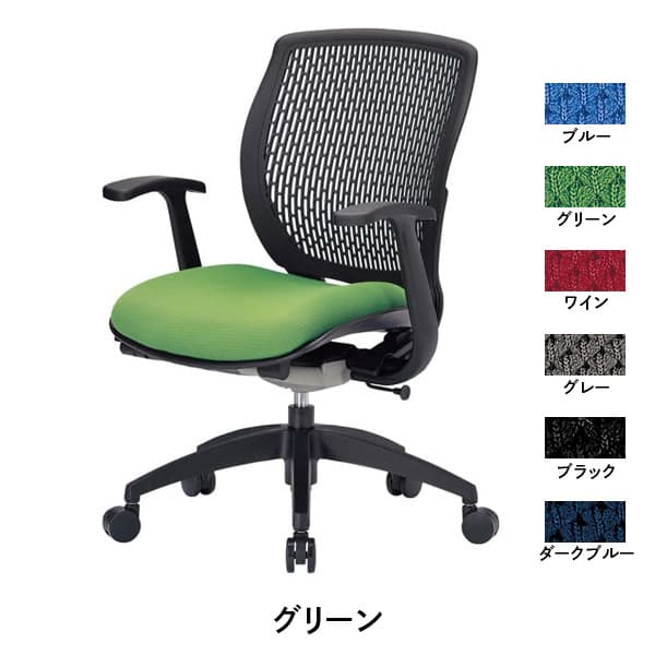 生興 メッシュバックチェアー MA-N1500Nシリーズ ローバック 肘付 MA-N1515N [オフィスチェア 事務用チェア オフィス用品 オフィス用 オフィス家具 チェア 椅子 イス 事務椅子 デスクチェア パソコンチェア 高機能]