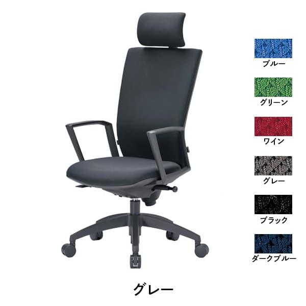 生興 OS-N2200シリーズ シンクロロッキングタイプ ハイバック(ヘッドレスト付) 肘付 OS-N2275SJF [オフィスチェア 事務用チェア オフィス家具 チェア 椅子 イス 事務椅子 デスクチェア パソコンチェア 高機能]