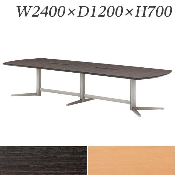 生興 テーブル KV型会議用テーブル W2400×D1200×H700 クロムメッキ脚 配線ボックス付 KV-2412W [配線穴つき 会議用テーブル 大型ミーティングテーブル オフィス家具 オフィス用 オフィス用品]