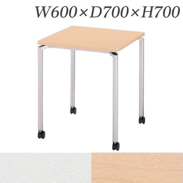 【受注生産品】生興 テーブル CR型会議用テーブル W600×D700×H700 キャスター脚 CR-0670SC [ワーキングテーブル ワークテーブル テーブル ミーティングテーブル オフィス家具 会議テーブル 会議用テーブル 会議机 オフィステーブル]