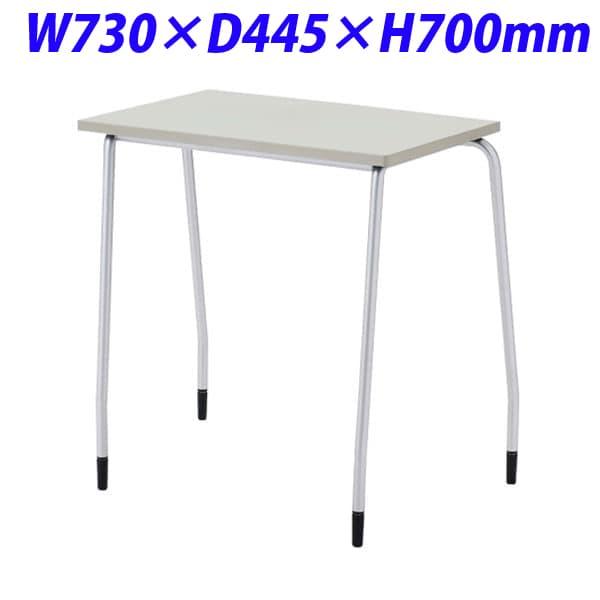 生興 テーブル TT型スタックテーブル W730×D445×H700 天板固定式 垂直スタック式 幕板なし 固定脚 TT-14F [ワーキングテーブル ワークテーブル テーブル ミーティングテーブル 長方形 オフィス家具 会議テーブル 会議用テーブル 会議机 オフィステーブル]