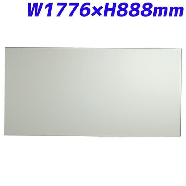 日学 メタルライン ホワイトボード フレームレス W1776×D10.9×H888mm ML-360 [パネル ボード パーテーション パーティション 仕切り 間仕切り 目隠し 壁掛ホワイトボード 事務所 会議 打ち合わせ オフィス家具]
