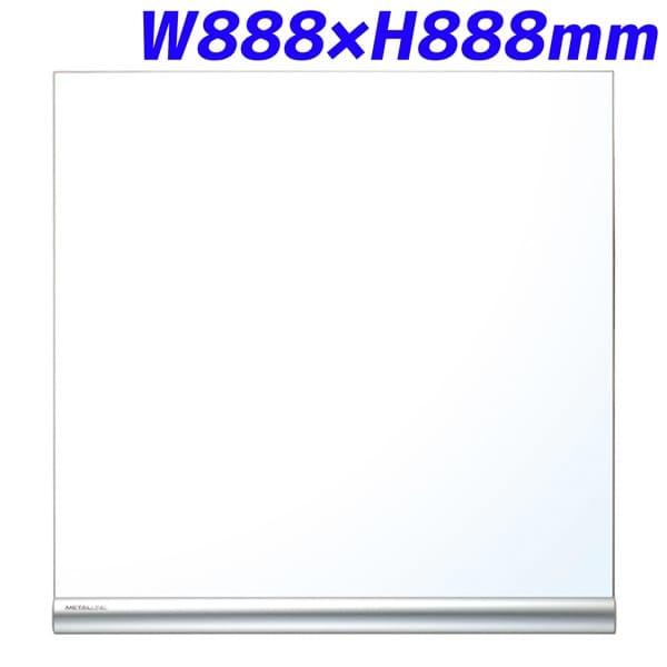 日学 メタルライン ホワイトボード フレームレス W888×D10.9×H888mm ML-330 [パネル ボード パーテーション パーティション 仕切り 間仕切り 目隠し 壁掛ホワイトボード 事務所 会議 打ち合わせ オフィス家具]