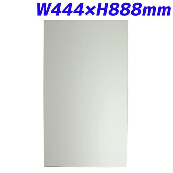 日学 メタルライン ホワイトボード フレームレス W444×D10.9×H888mm ML-315 [パネル ボード パーテーション パーティション 仕切り 間仕切り 目隠し 壁掛ホワイトボード 事務所 会議 打ち合わせ オフィス家具]