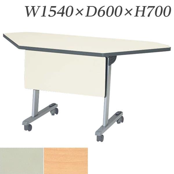 生興 テーブル STA型スタックテーブル W1540×D600×H700 天板ハネ上げ式 スライドスタック式 コーナー 幕板付 棚付 STA-60MS [スタックテーブル 跳ね上げ式テーブル オフィス家具 オフィス用 オフィス用品]