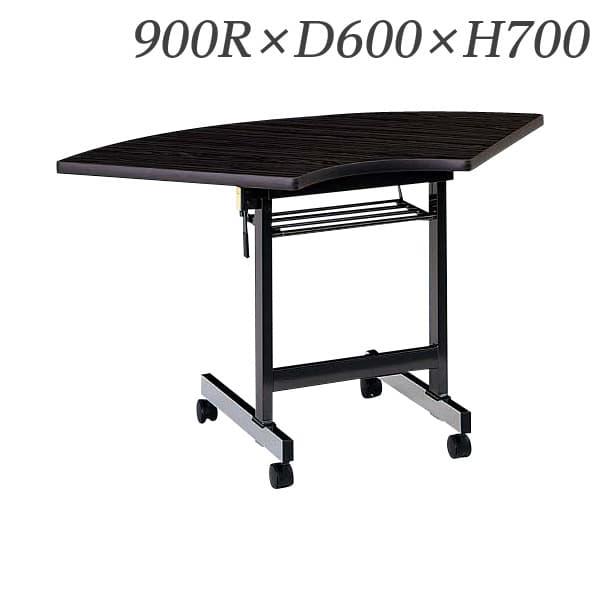 生興 テーブル KTM型スタックテーブル 900R×D600×H700 Rコーナー 天板前折れ式 スライドスタック式 幕板なし 棚付 KTM-0960S [スタックテーブル 跳ね上げ式テーブル オフィス家具 オフィス用 オフィス用品]