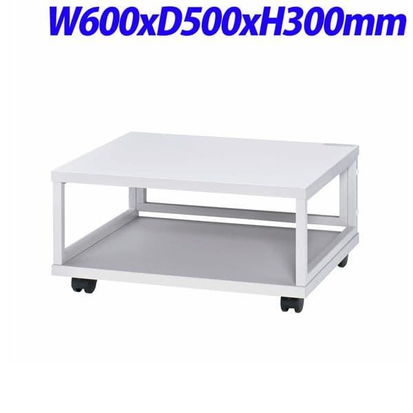 生興 プリンターラック W600×D500×H300mm NC-300L [デスク デスク周り品 オフィス家具 オフィス用 オフィス用品]