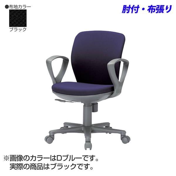 生興 OA-1000シリーズ 肘付 オフィスチェアー 布張り ブラック OA-1055EJF BK [黒色 いす オフィスチェア 事務用チェア オフィス用品 オフィス用 オフィス家具 チェア 椅子 イス 事務椅子 デスクチェア パソコンチェア]