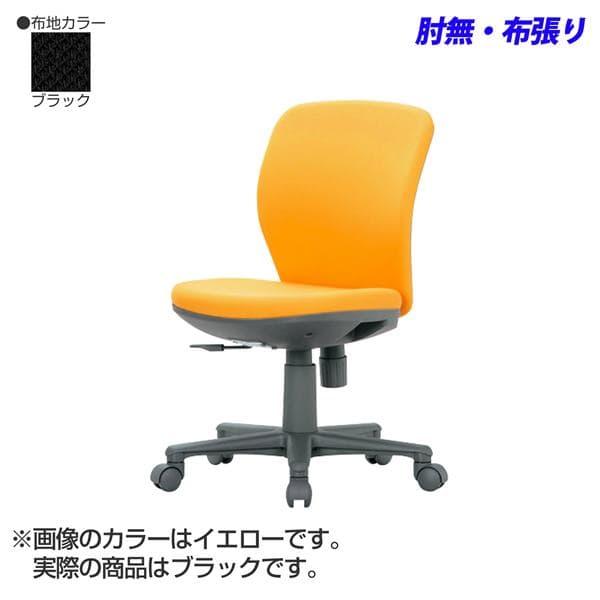 生興 OA-1000シリーズ 肘なし オフィスチェアー 布張り ブラック OA-1005F BK [黒色 いす オフィスチェア 事務用チェア オフィス用品 オフィス用 オフィス家具 チェア 椅子 イス 事務椅子 デスクチェア パソコンチェア]
