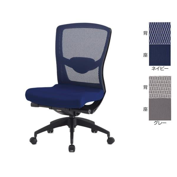 TOKIO FCM-8オフィスチェア ハイバック W612×D595×H990~1050(SH440~500)mm FCM-8 [オフィスチェア 事務用チェア オフィス用品 オフィス用 オフィス家具 チェア 椅子 イス 事務椅子 デスクチェア パソコンチェア]