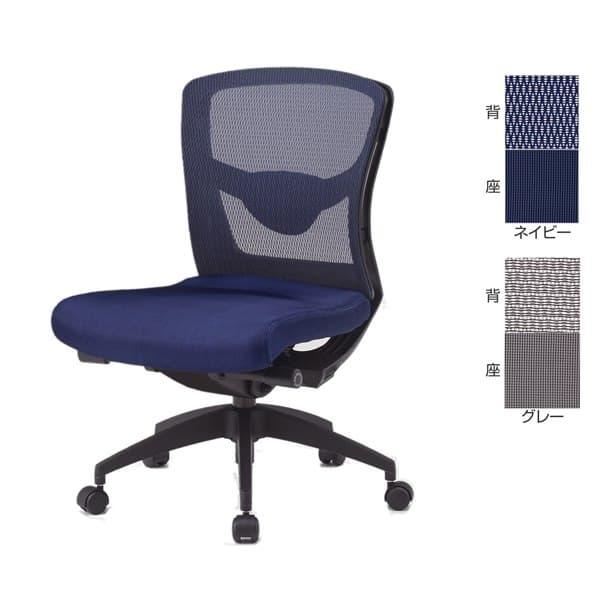 TOKIO FCM-8オフィスチェア ローバック W612×D603×H890~950(SH440~500)mm FCM-L8 [オフィスチェア 事務用チェア オフィス用品 オフィス用 オフィス家具 チェア 椅子 イス 事務椅子 デスクチェア パソコンチェア]