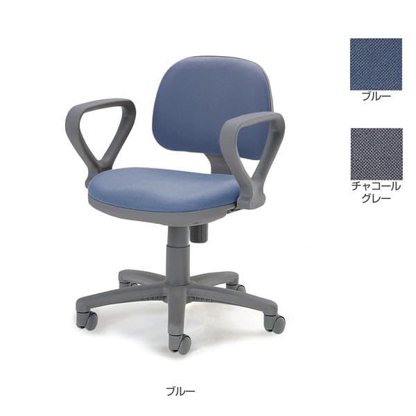 TOKIO FST-3オフィスチェア 肘付 布 W585×D555×H747~837(SH435~525)mm FST-3A [オフィスチェア 事務用チェア オフィス用品 オフィス用 オフィス家具 チェア 椅子 イス 事務椅子 デスクチェア パソコンチェア]