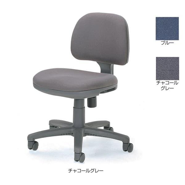 TOKIO FST-3オフィスチェア 肘なし 布 W585×D555×H747~837(SH435~525)mm FST-3 [オフィスチェア 事務用チェア オフィス用品 オフィス用 オフィス家具 チェア 椅子 イス 事務椅子 デスクチェア パソコンチェア]