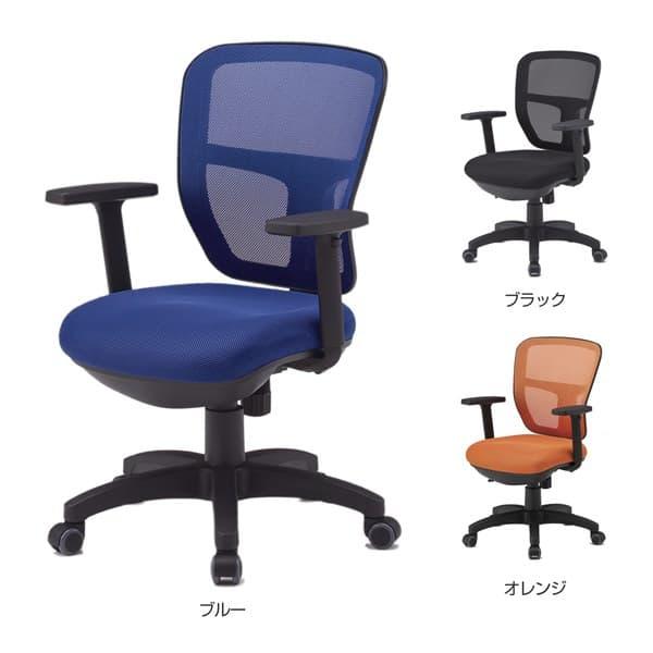 TOKIO ARS-5Mオフィスチェア 肘付 W610×D600×H880~965(SH450~535)mm ARS-5MAT [オフィスチェア 事務用チェア オフィス用品 オフィス用 オフィス家具 チェア 椅子 イス 事務椅子 デスクチェア パソコンチェア]