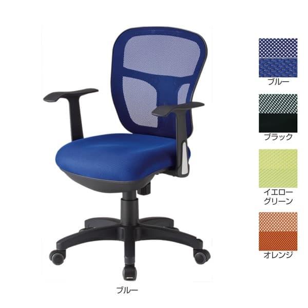 TOKIO CF-2Mオフィスチェア 肘付 W575~595×D586×H873~963(SH450~540)mm CF-2MA [オフィスチェア 事務用チェア オフィス用品 オフィス用 オフィス家具 チェア 椅子 イス 事務椅子 デスクチェア パソコンチェア]