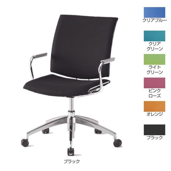 【受注生産品】TOKIO FMPミーティングチェア 5本脚タイプ 肘付 布 W650×D665×H810~900(SH395~480)mm FMP-5A [会議イス 学校 体育館 公民館 チェア いす 椅子 集会場 業務用 会議用椅子 会議椅子 会議室 オフィス家具 ミーティングチェア]