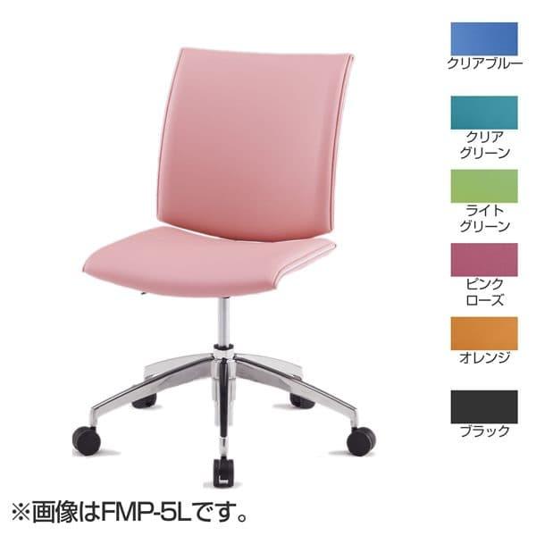 【受注生産品】TOKIO FMPミーティングチェア 5本脚タイプ 肘なし 布 W650×D665×H810~900(SH395~480)mm FMP-5 [会議イス 学校 体育館 公民館 チェア いす 椅子 集会場 業務用 会議用椅子 会議椅子 会議室 オフィス家具 ミーティングチェア]