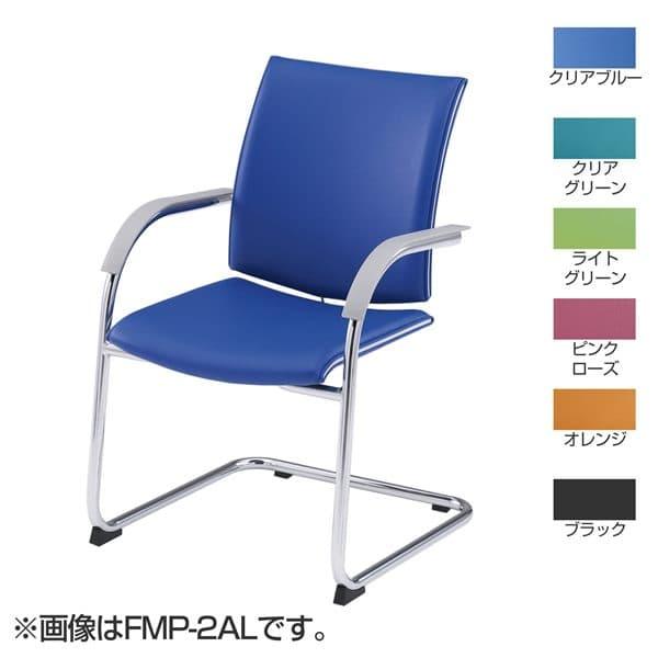【受注生産品】TOKIO FMPミーティングチェア C脚タイプ 肘付 布 W580×D630×H880(SH450)mm FMP-2A [会議イス ミーティングチェア 学校 体育館 公民館 チェア いす 椅子 集会場 業務用 会議用椅子 会議椅子 会議室 オフィス家具]