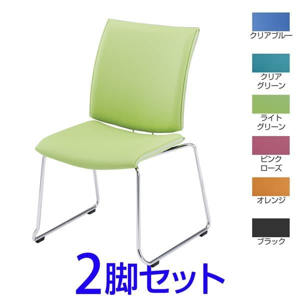 【受注生産品】TOKIO FMPミーティングチェア ループ脚タイプ 肘なし 布 2脚セット W568×D630×H880(SH450)mm FMP-R2 [会議イス 学校 体育館 公民館 チェア いす 椅子 集会場 業務用 会議用椅子 会議椅子 会議室 オフィス家具 ミーティングチェア]