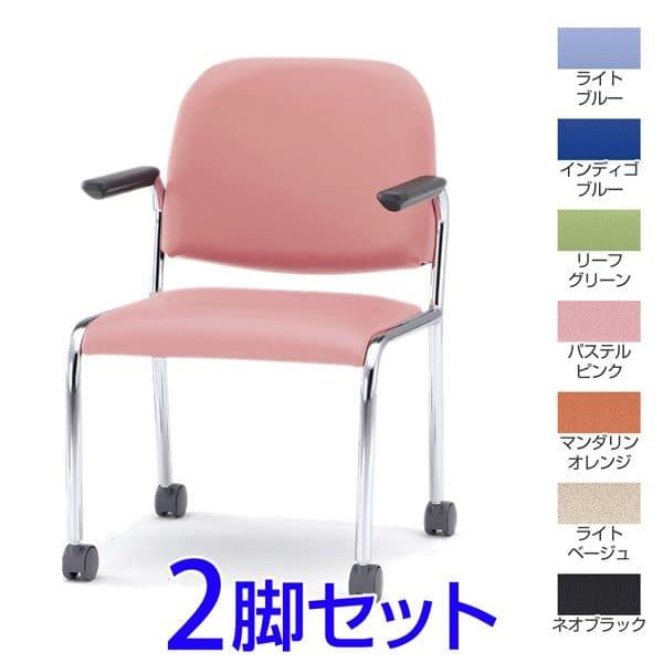 【受注生産品】TOKIO FSZミーティングチェア キャスター脚タイプ 肘付 ビニールレザー 2脚セット W538×D567×H783(SH434)mm FSZ-K4AL [会議イス 学校 体育館 公民館 チェア いす 椅子 集会場 業務用 会議用椅子 会議椅子 会議室 オフィス家具 ミーティングチェア]