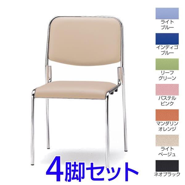 【受注生産品】TOKIO FSXミーティングチェア 4本脚タイプ 肘なし ビニールレザー 4脚セット W494×D516×H784(SH430)mm FSX-4L [会議イス 学校 体育館 公民館 チェア いす 椅子 集会場 業務用 会議用椅子 会議椅子 会議室 オフィス家具 スタッキングチェア]