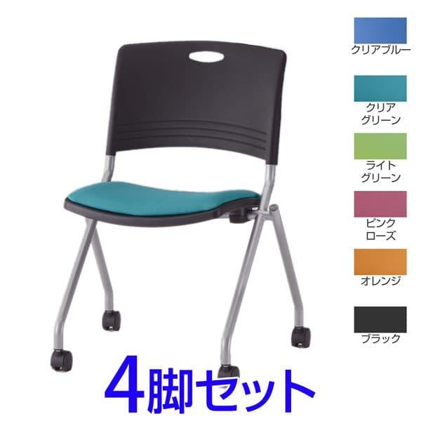 【受注生産品】TOKIO FNC-K5ミーティングチェア 肘なし 4脚セット W589×D552×H818(SH445)mm FNC-K5 [会議イス ミーティングチェア 学校 体育館 公民館 チェア いす 椅子 集会場 業務用 会議用椅子 会議椅子 会議室 オフィス家具 スタッキングチェア]
