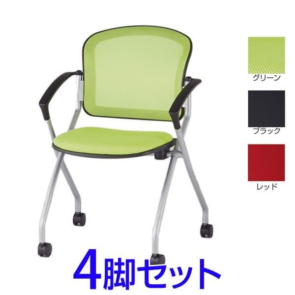 【受注生産品】TOKIO AMC-F4ミーティングチェア 肘付 4脚セット W590×D602×H850(SH465)mm AMC-F4AC [会議イス ミーティングチェア 学校 体育館 公民館 チェア いす 椅子 集会場 業務用 会議用椅子 会議椅子 会議室 オフィス家具 スタッキングチェア]