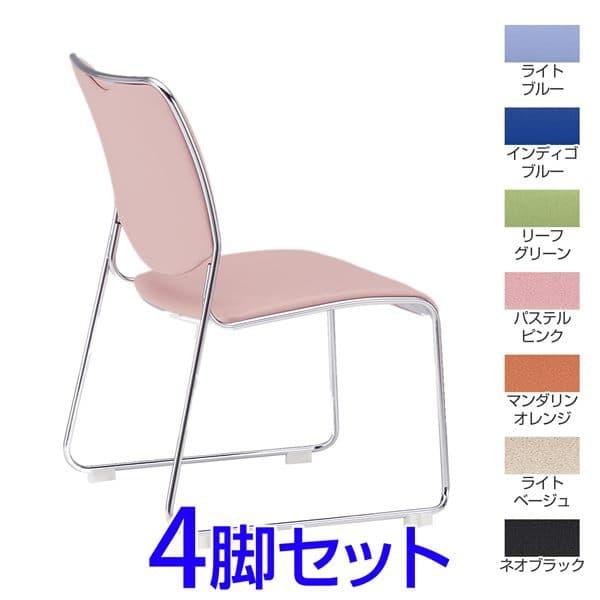 【受注生産品】TOKIO NFS-3スタッキングチェア メッキ脚タイプ SH385mm ビニールレザー 4脚セット W533×D536×H745(SH385)mm NFS-M3L [ミーティングチェア イス 椅子 スタッキングチェア オフィス家具 オフィス用 オフィス用品]