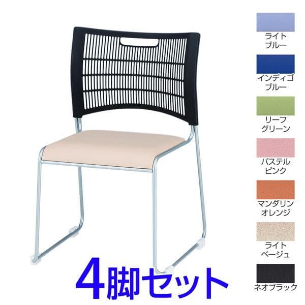 【受注生産品】TOKIO NSC-30スタッキングチェア ビニールレザー 4脚セット W514×D532×H798(SH438)mm NSC-30L [ミーティングチェア イス 椅子 チェア スタッキングチェア 会議イス 公民館 業務用 会議用椅子 会議室 オフィス家具 オフィス用 オフィス用品]