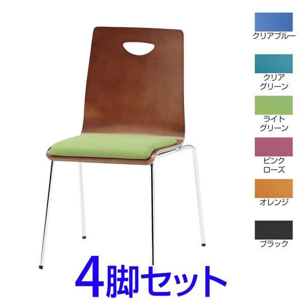 【受注生産品】TOKIO RMリフレッシュチェア 4本脚タイプ ブラウン 布 4脚セット W480×D556×H795(SH440)mm RM-L4 [ミーティングチェア イス 椅子 チェア スタッキングチェア 会議イス 公民館 業務用 会議用椅子 会議室 オフィス家具 オフィス用 オフィス用品]